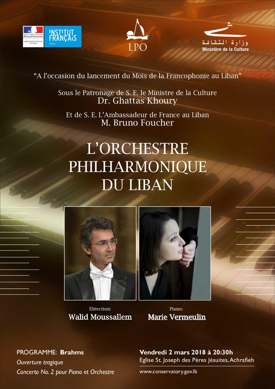 brahms concerto pour violon et orchestre